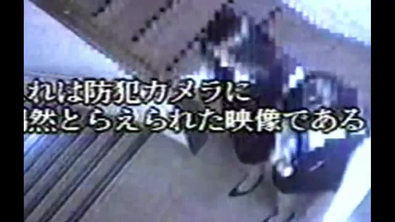 Japanese Girl Blown Up On The Stairs - LiveGore.com